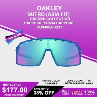 Oakley Sutro Origins Collection Sapphire Prizm Sapphire (OO9406A-1237 Standard Fit) ASIA FIT) (OO9406-5037 Standard Fit )