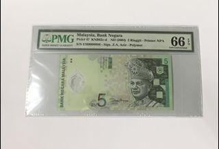 RM 5 - EM0000996 ( Last Prefix )( Nice Fancy Number ) Tan Sri Dato'Sri Dr.Zeti Akhtar Aziz  11 Series PMG - 66 EPQ
