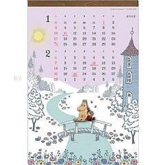 日本2022年 造型木件掛曆(嚕嚕米)