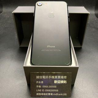 🍎iPhone 7 32g fog black battery 100% unboxed with charger #2907 appearance 80% of the new LCD has been damaged with a protective sticker cheap pocket backup machine 🍎