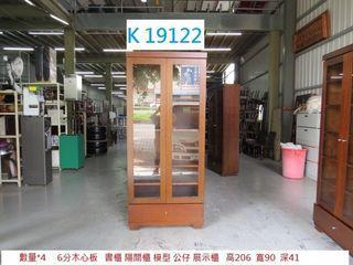 K19122 6分厚板 3尺書櫃 模型 公仔 展示櫃 @ 回收家具,中和 二手家具,聯合二手倉庫,二手資源回收,展示櫃 櫃檯,推薦 家具回收,