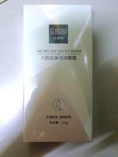 Neck moisturizer cream