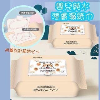 潤膚濕紙巾(4包/組)