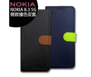 (6折)NOKIA 8.3 5G 精美時尚側掀撞色皮套/書本式皮套,黑色+駝色,手機殼