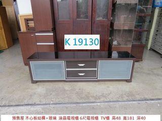 K19130 預售屋 6尺 液晶電視櫃 TV櫃@ 回收二手家具,收購辦公桌椅,台北二手家具,回收民宿家具,新竹二手家具,二手家具