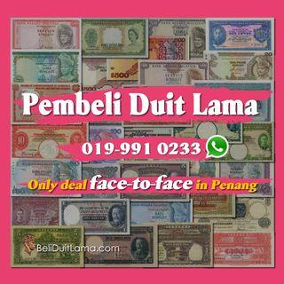 We are buying old banknotes, contact us if you have any to let go
