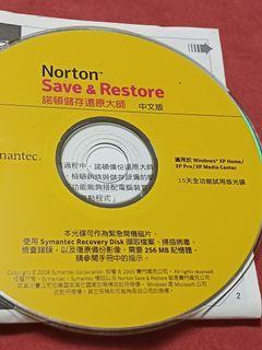 諾頓儲存還原大師 光碟