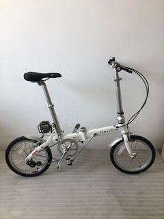 Dahon Jifo 16 White Single Speed Foldable Bicycle