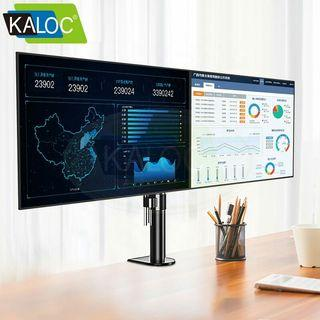 KLC-DW220-J Monitor Mount Adjustable Double Monitor Desk Stand Two Heavy Duty Height Adjustable Arms Fit 2 Monitors