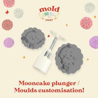 Mooncake Plunger Customisation