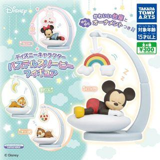 [Takara Tomy] Disney Character Pastel Sleepy Figure - Gashapon/Gachapon Capsule Toy