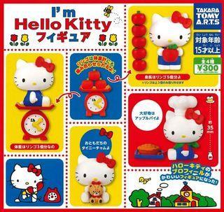 [Takara Tomy] (Ready Stock) I Am Hello Kitty Figure - Gashapon/Gachapon Capsule Toy