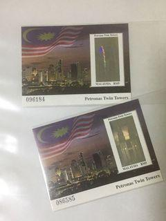2009 twin tower rm5 mint ms stamp x2