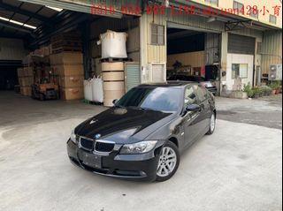《《 2008年  BMW 320i 2.0cc 價位超親民 》》
