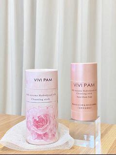 Vivi PAM 蠶絲蛋白洗顏棒 全新品 產地台灣