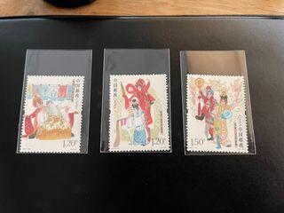 Cantonese Opera Stamp 2017-25