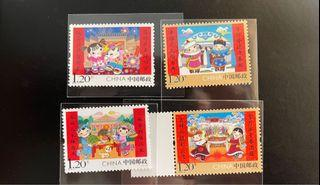 Chinese New Year Stamp Colletions