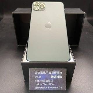 🍎iPhone 11 pro max 256g night green battery 88% with charger #8617🍎