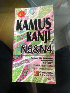 Kamus Kanju N5&N4 Gakushudo