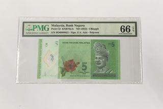 RM 5 - BD0000022 ( Nice Low Number ) Tan Sri Dato'Sri Dr.Zeti Akhtar Aziz  12 Series PMG - 66 EPQ