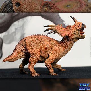 Styracosaurus Papo Genuine Jurassic Park Dinosaur