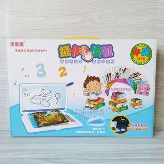 樂童童插卡點讀機 故事智能早教機 多功能 畫板 插卡 點讀學習機 學習玩具 益智遊戲 早教益智遊戲