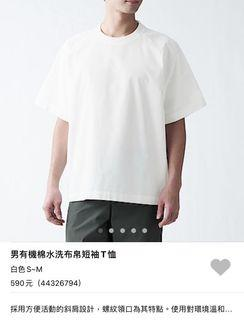 日本 MUJI 無印良品 全新 有機棉 男友風 短袖上衣
