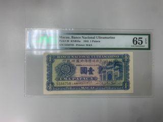 KNB34a  1945 澳門大西洋國海外匯理銀行 壹圓,65 EPQ
