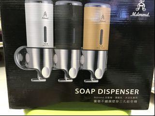 全新三孔肥皂機
