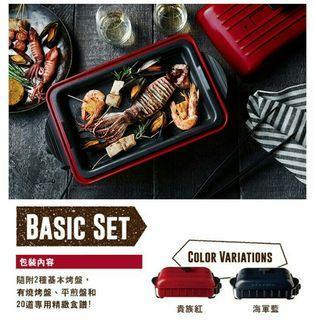 高雄全新百貨公司日本克麗特home BBQ可更換電烤盤組特價3190元可拆開清洗110v