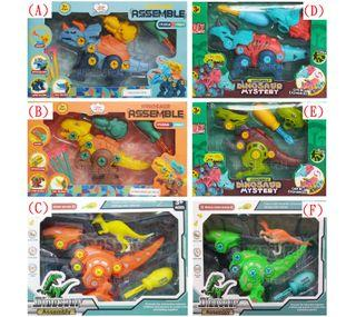 DIY拆裝恐龍模型 拼裝積木玩具 兒童益智玩具 雙重玩法 附螺絲起子 親子互動 禮物 贈品