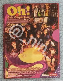 Girls' Generation / SNSD - Oh! (Album Only)