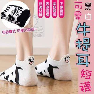 黑白短襪10雙/組