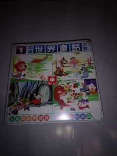 世界童話之旅 錄音帶 卡帶12缺1如照片 外盒略有破裂 便宜賣199免運費
