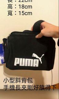 小型Puma斜背包