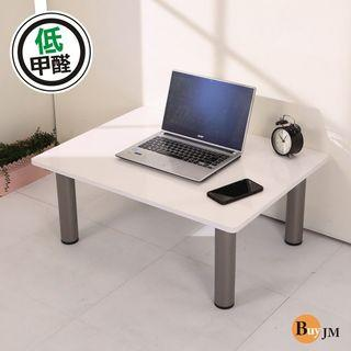 免運~低甲醛鏡面穩重型茶几桌/和室桌/電腦桌/80*60 B-CH-TA049WH