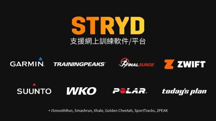 原裝行貨New Stryd Power Meter for Running 跑步功率計, 運動產品, 其他運動產品- Carousell