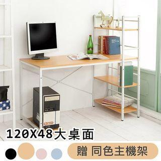 免運~日系層架工作桌 TA011 電腦桌茶几桌/辦公桌/電腦椅 電腦桌 贈同色系主機架 建