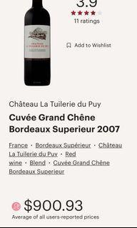 Chateau la tuilerie du pay 2007 紅酒大優惠 Vivino 都評價值$900