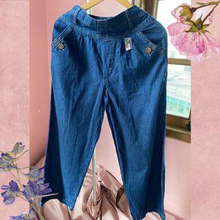 Kulit jeans