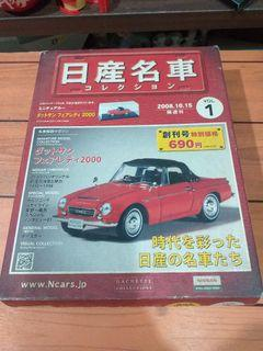 Php1k only, Nissan Miniature Model Fairlady 2000, Hachette Collections