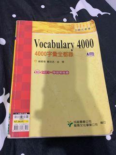 4000英文單字