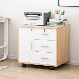 免運~ 北歐款辦公室移動文件櫃落地式帶鎖資料櫃子抽屜儲物收納檔案櫃木質矮櫃