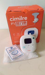 韓國 CIMILRE 馨乃樂 F1 醫療級雙邊自動集乳器/吸乳器(攜帶型)