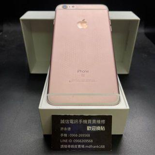🍎iPhone 6s Plus 64g rose gold battery 78% with charger #2984🍎cheap large size spare machine
