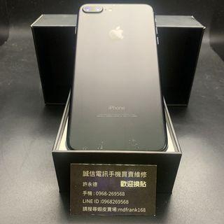 🍎iPhone 7 Plus 128g fog black battery 100% without box with charger #7223🍎Large size cheap spare machine cheap selling
