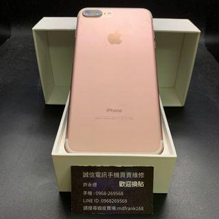 🍎iPhone 7 Plus 128g rose gold battery 100% film-covered original factory box with charger #0492🍎cheap and large size spare