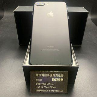 🍎iPhone 7 Plus 32g fog black battery 100% without box with charger #6633🍎