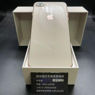 🍎iPhone 8 Plus 256g milk tea gold battery 100% unboxed with charger #8557🍎