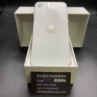 🍎iPhone SE 256g white battery 87% made in 2020/4 with charger #4202🍎cheap pocket large-capacity backup machine